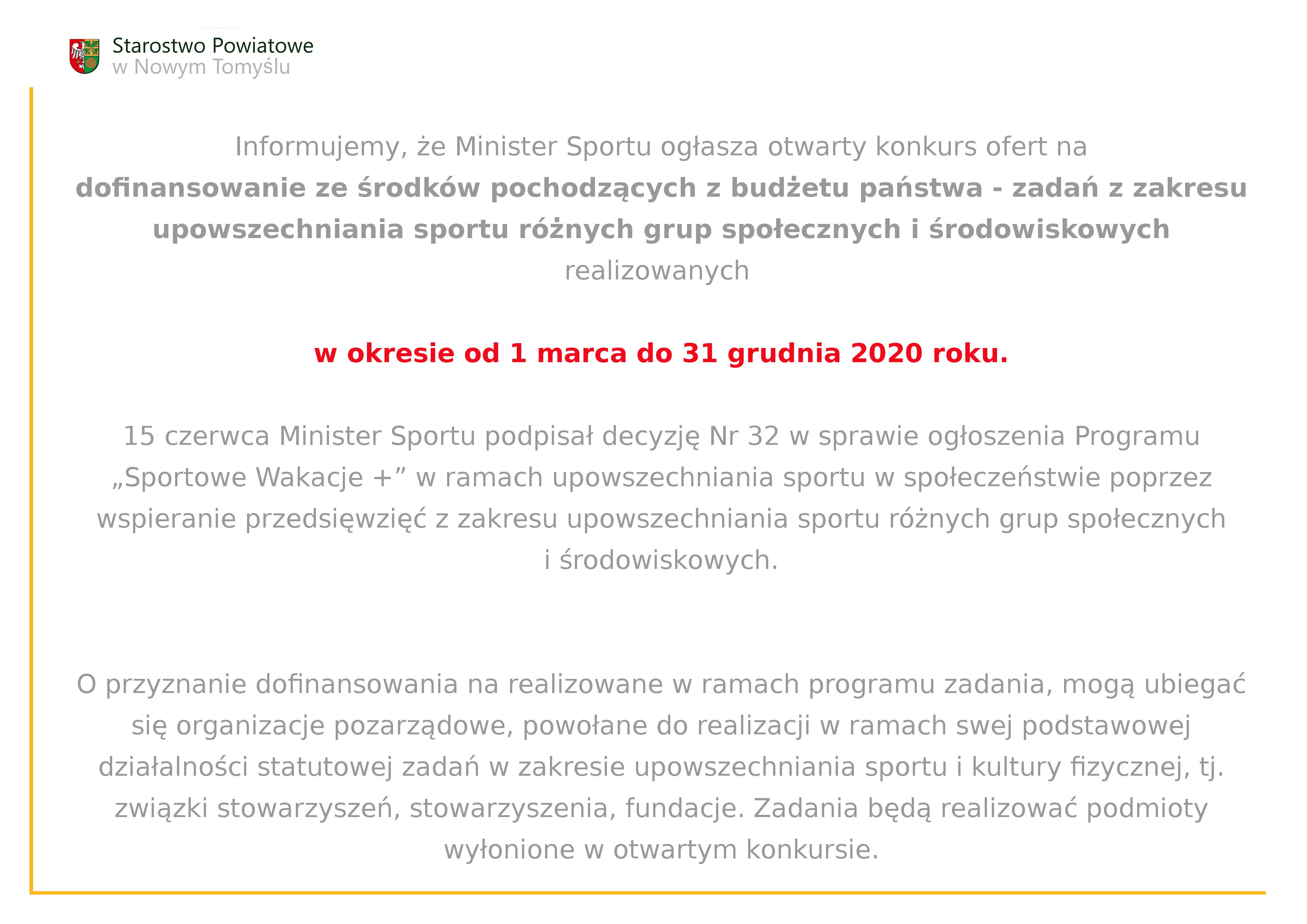 Ilustracja do informacji: Możliwe dofinansowanie zadań z zakresu upowszechniania sportu